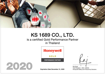 Honeywell Gold Partner Certificate