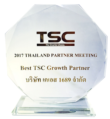 TSC Best Growth Partner Certificate