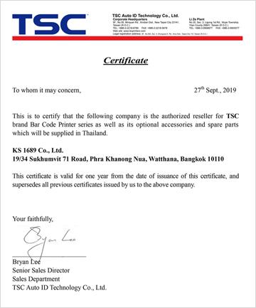 TSC Partner Certificate